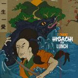 2 Chainz - Hibachi For Lunch Cover Art