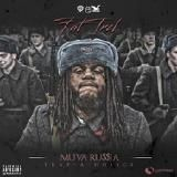 Fat Trel - On Top Of The World (Feat. P Wild) [Prod. By Hood Famous & Winners Circle]