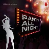 SBE - Party All Night Cover Art