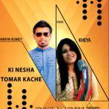 All Bangladeshi DJ's Club - ABDC - Ki Nesha Tomar Kache (Love Mix) DJ TaZrul Remix | ABDC Release Cover Art