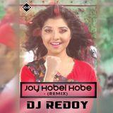 All Bangladeshi DJ's Club - ABDC - Joy Hobei Hobe (REmix) - D Jay Redoy | ABDC Release Cover Art