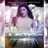 All Bangladeshi DJ's Club - ABDC - ZENTRAS ft. DJ REYAN - Dana Kata Pori (REMIX) - ABDC Cover Art