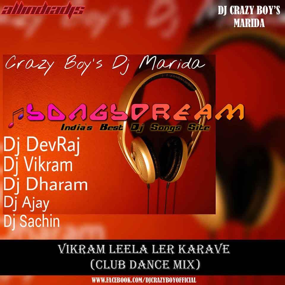 Crazy Boy Dj - Instrumentals vol. 4