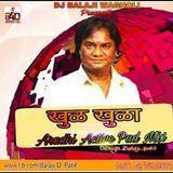 Bollywood 4 Djs - Khul Khula Aradhi Active Pad Mix By  Dj Balaji Wagholi Cover Art