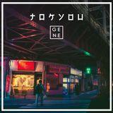 D-GENE - Tokyou Cover Art