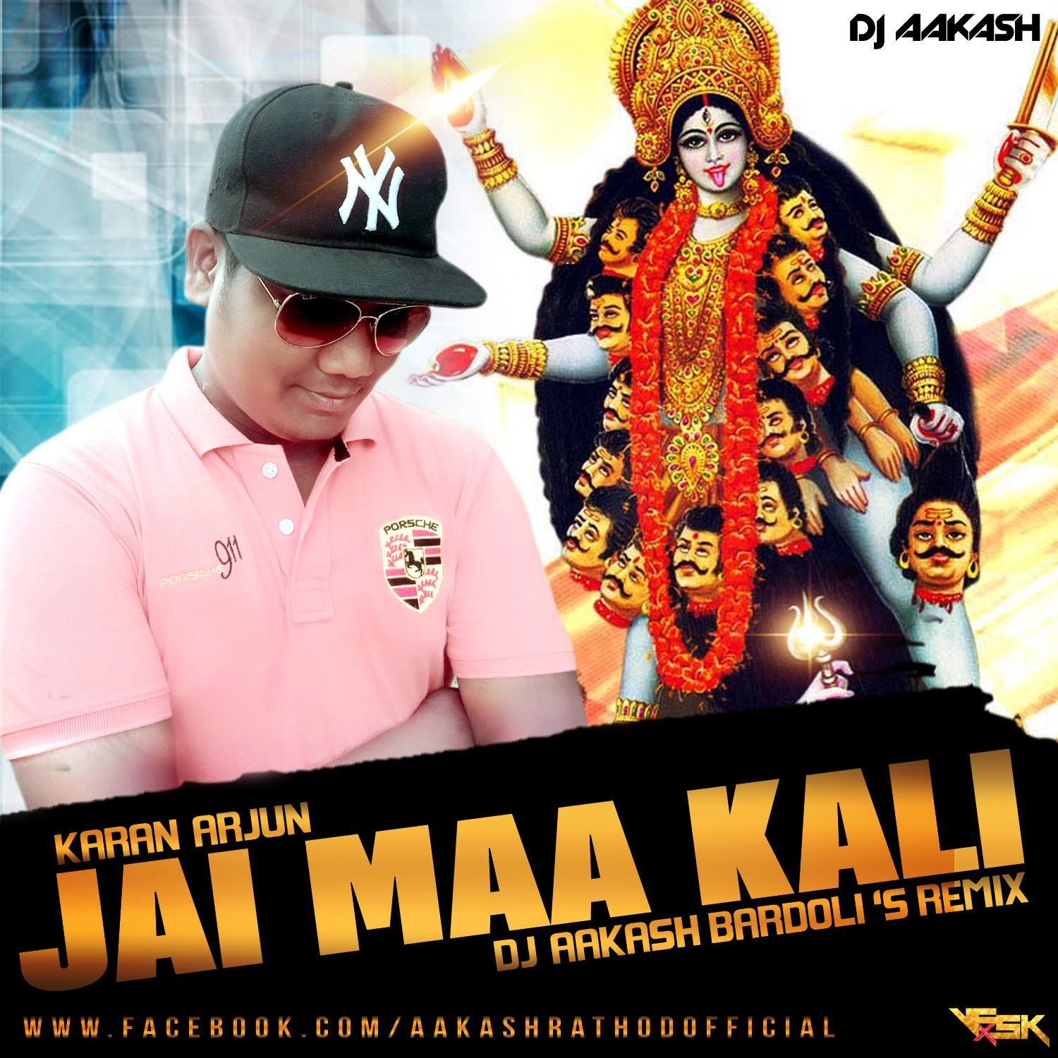 dj song download 2015 mp3