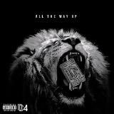 Meek Mill - All The Way Up [Remix]