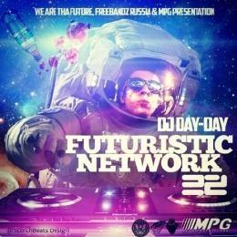 DJ Day-Day - Yea Yea Yea [Feat. KP On Da Beat] [Bonus Track] Cover Art
