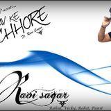 Dj kishan gzb 8510090747 - Jatav Ke Chhore Cover Art