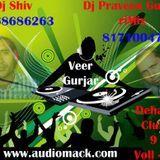 Dj Praveen Gurjar - THADA BHARTAR - DJ PRAVEEN GURJAR - riMx Cover Art
