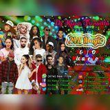 DJ Keino Trensetta - 24K MAGIC (R&B|POP MIX) VOL 6 [JANUARY 2017] Cover Art