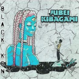 DopeBoyent - Jubei Kibagami Cover Art