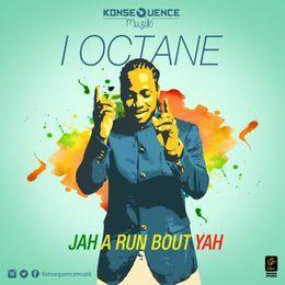 DREAMSOUND - Jah A Run Bout Yah (Reggae 2016) {Konsequence Muzik} Cover Art