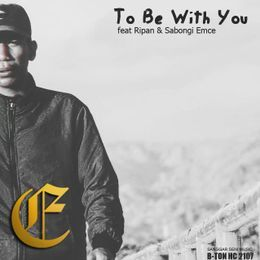 EITIER - To Be With You Cover Art