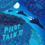 Fashionably-Early - Pilot Talk 3 Cover Art