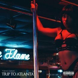 THE PYRAMIDION (ARTIST COLLECTIVE) - Trip to Atlanta Prod By Millz (BWA) Cover Art