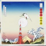 Fresh - 24hrs in Tokyo (Mixtape) Cover Art