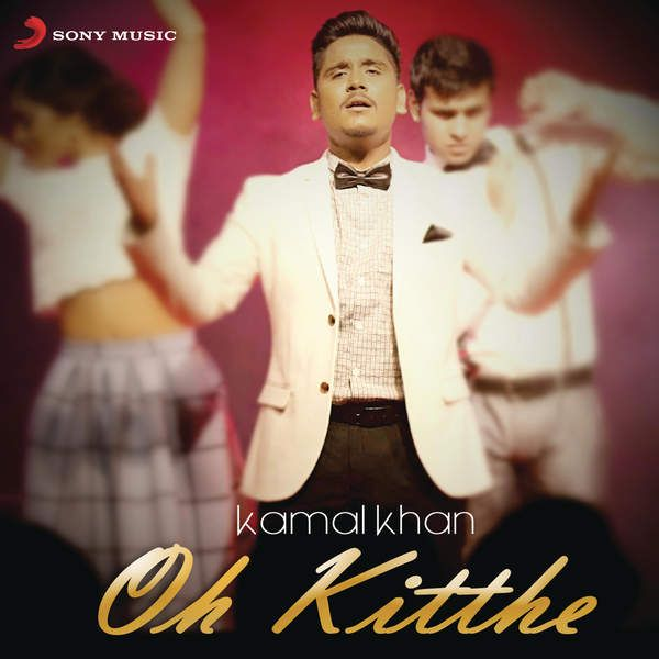 Lock Up Mp3 Mr Jatt: Oh Kitthe(Mr-Jatt.com) Uploaded