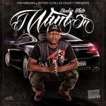 Bunkie White - I Want In Now