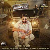 Ibrahimpuria - Chopper Cover Art