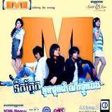 JingJok - M CD Vol 03 Cover Art