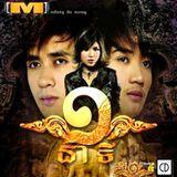 JingJok - M CD Vol 04 Cover Art