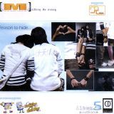 JingJok - M CD Vol 05 Cover Art