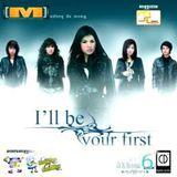 JingJok - M CD Vol 06 Cover Art