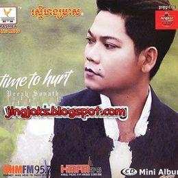 JingJok - RHM Mini Album Time To Hurt Cover Art