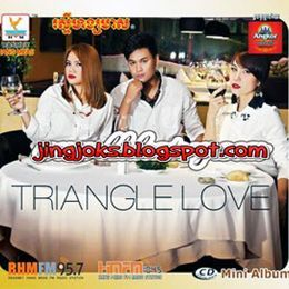 JingJok - RHM Mini Album TRIANGLE LOVE Cover Art