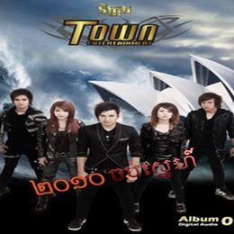 JingJok - Town CD Vol 01 Cover Art