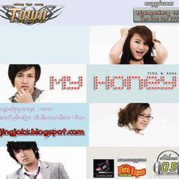 JingJok - Town CD Vol 05 Cover Art