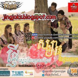 JingJok - Town CD Vol 58 Cover Art