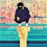 Katabatik - Trap Ninja (Instrumental) Cover Art