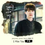 Mg - I Miss You Cover Art