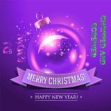 DJ MDW - Merry Christmas and Happy New Year EP Cover Art