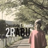 Get Your Buzz Up - Chocolate & Vanilla Cover Art