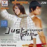 MengHorn Hak - RHM CD VOL 226 Cover Art