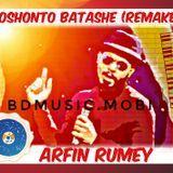 rudro - Boshonto Batashe (Remake) By Arfin Rumey.mp3 Cover Art