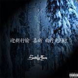SantaLaFlame - Snow In T0K7O Cover Art