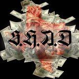 ShadGotEm - Tickin Instrumental (Prod by S.H.A.D) Cover Art