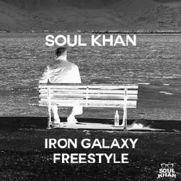 Soul Khan - Iron Galaxy Freestyle Cover Art