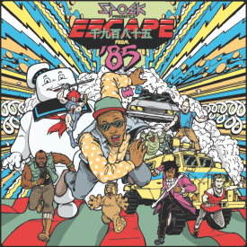 SPOEK MATHAMBO - ESCAPE FROM '85 Cover Art