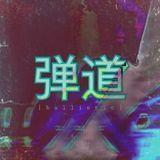 [ T R I I I O ] - BALLISTIC - [By.TRIIIO] Cover Art