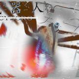 [ T R I I I O ] - CYBORG(Prod.@416GHOST) - [By.TRIIIO] Cover Art