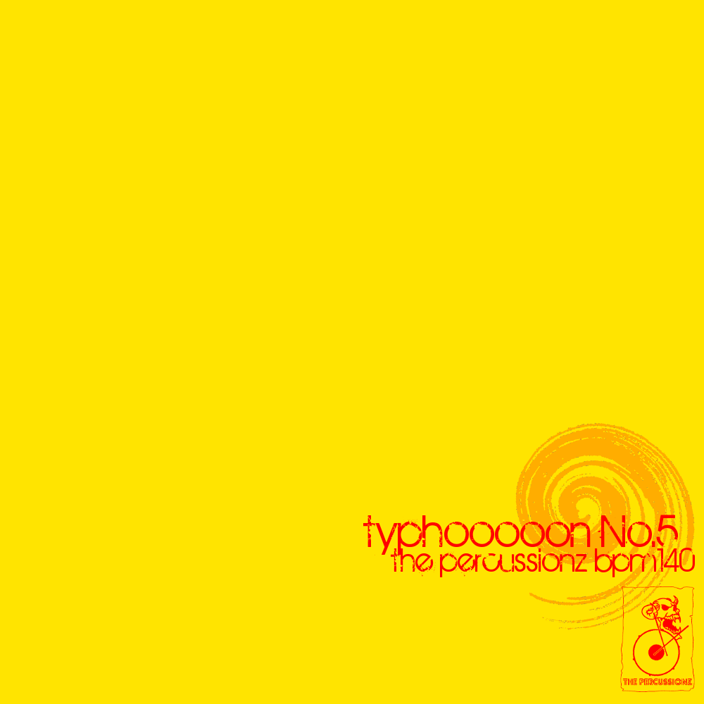 The percussionz acid house typhooooon no 5 the for Best acid house albums