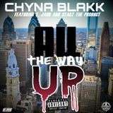 Thecommissionentertainment215 - All The Way Up Freestyle Cover Art