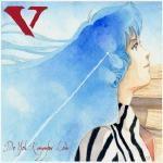 Vulkan the Krusader - Do You Remember Love