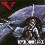 Vulkan the Krusader - Never Coming Back Cover Art