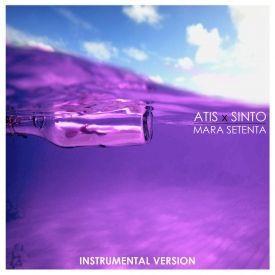 70CL - Mara Setenta [Instrumental Version] Cover Art